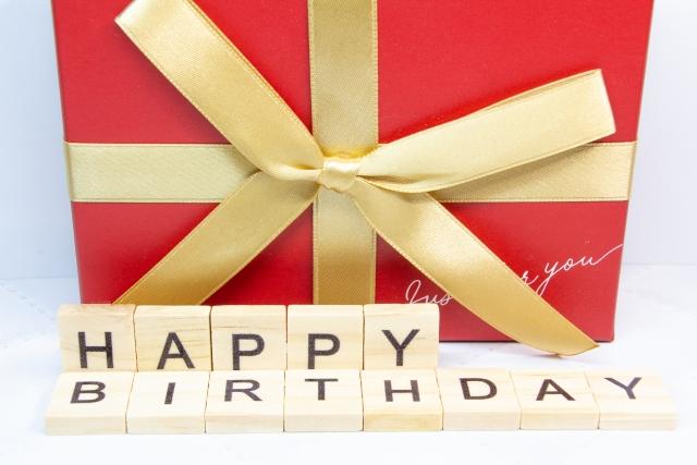 孫の誕生日プレゼント 何歳まで